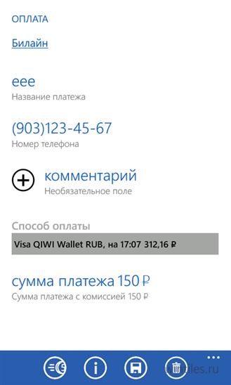 Скачать бесплатно visa qiwi wallet на андроид интернет кошелек