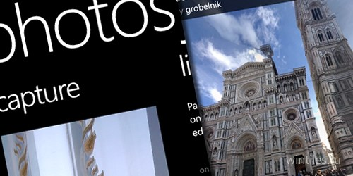 Приложение Photosynth доступно для Windows Phone 8