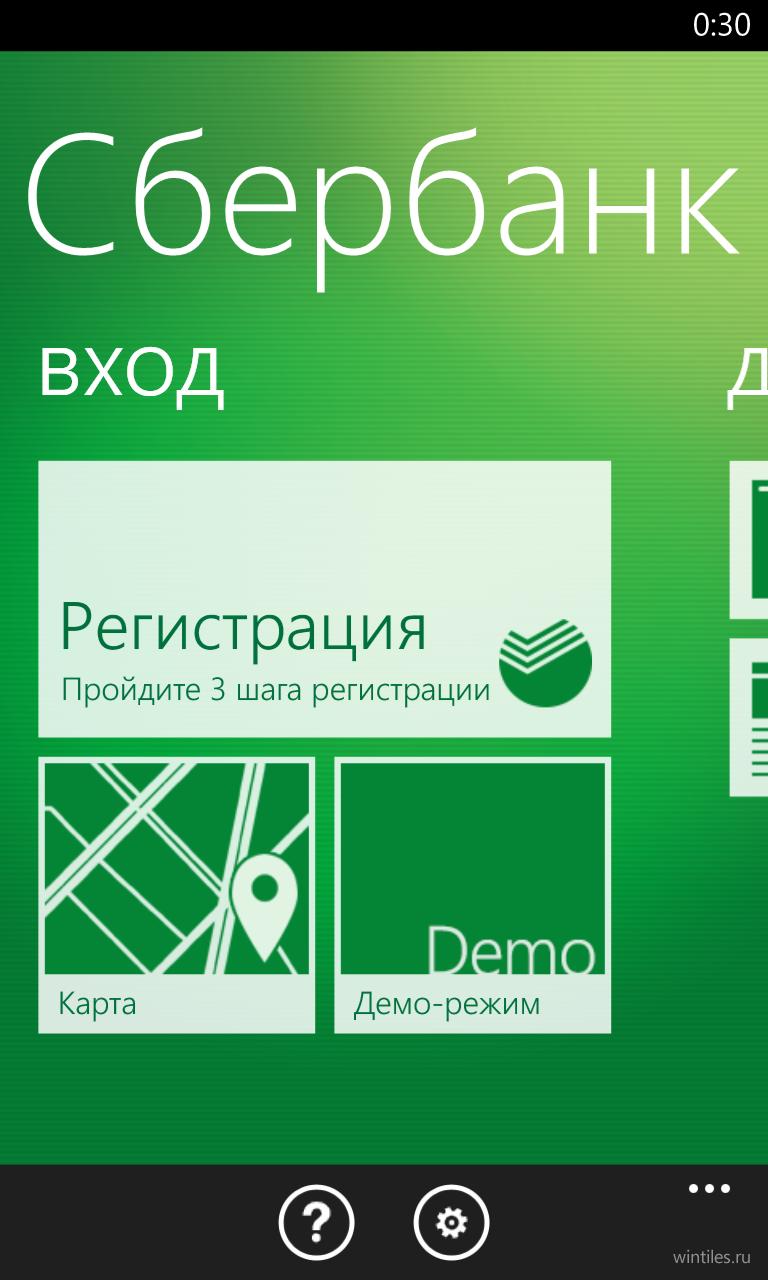 Официальный сайт вгапкро - 0
