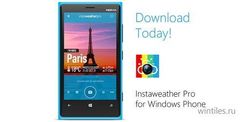 Приложение InstaWeather доступно для Windows Phone 8!