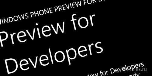 Как установить Windows Phone Preview for developers?