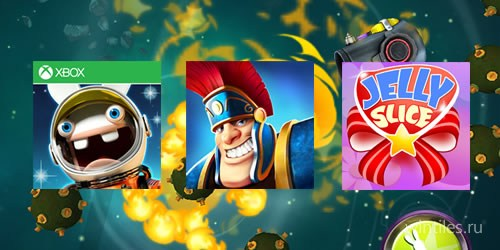 Новые игры для Windows Phone: Total Conquest, Jelly Slice, Rabbids Big Bang