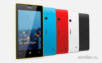 Обновление Nokia Lumia Black доступно для Lumia 520 и операторских 820 и 92 ...