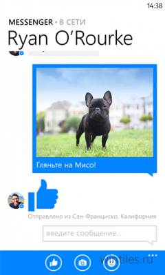 Facebook Messenger выпущен и для Windows Phone 8