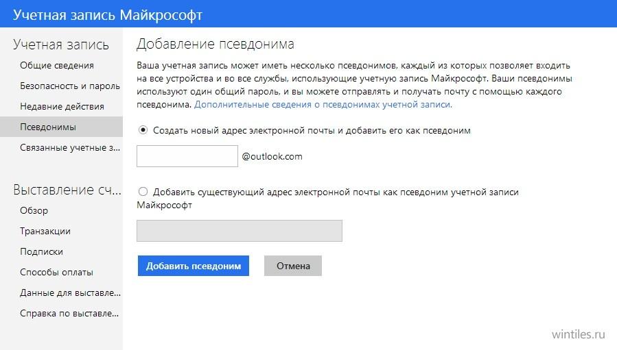 """WinTiles - всё о Windows Phone 8 и 8.1 """" Страница 135"""