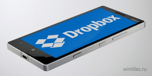 Официальный клиент Dropbox скоро доберется и до Windows Phone